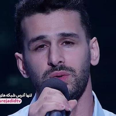 میثم رحیم پور از من بگریزید Meysam Rahimpour Az Man Bogrizid