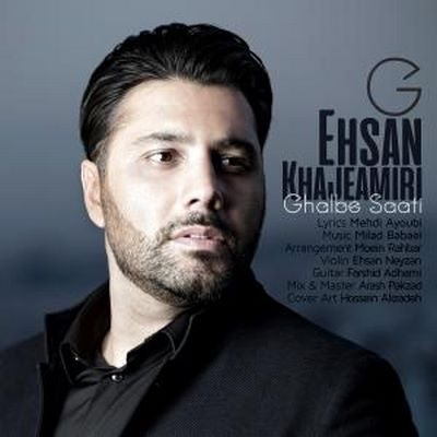 Download New Music ehsan khajeh amiri ghalbe saati