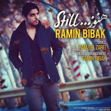 Download New Music Ramin Bibak - Hanooz