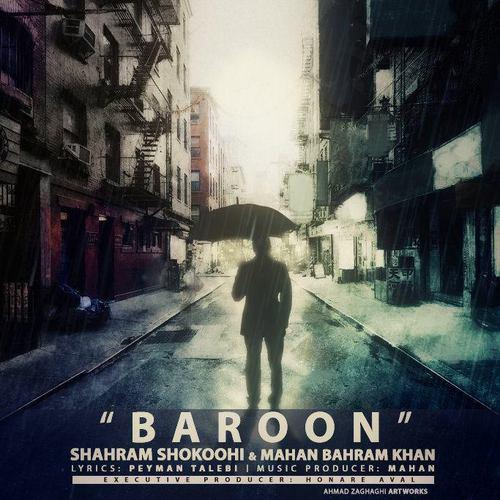 دانلود آهنگ جدید شهرام شکوهی و ماهان بهرام خان بارون