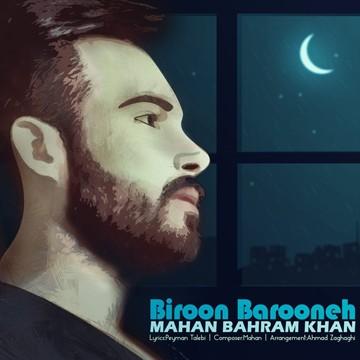 دانلود آهنگ جدید ماهان بهرام خان با نام بیرون بارونه