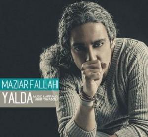 دانلود آهنگ جدید مازیار فلاحی به نام یلدا