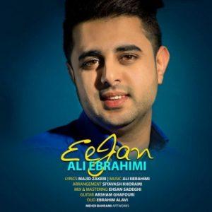 دانلود آهنگ جدید علی ابراهیمی به نام ای جان
