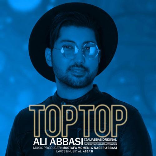 علی عباسی تاپ تاپ
