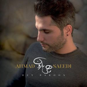 احمد سعیدی هی بارون