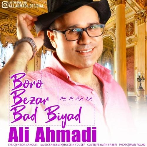 علی احمدی برو بزار باد بیاد Ali Ahmadi Boro Bezar Bad Biad