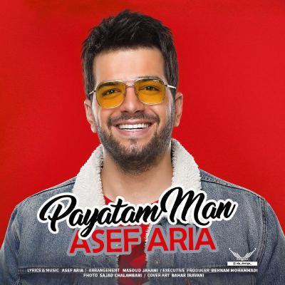 آصف آریا پایتم من Asef Aria Payatam Man