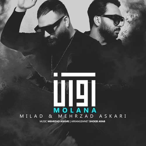 آوان باند مولانا Avan Band Molana