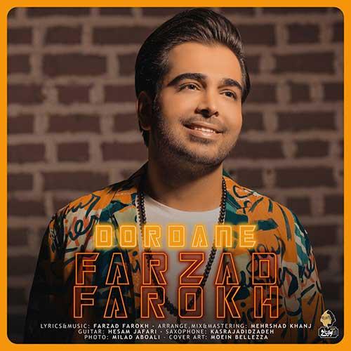 فرزاد فرخ دردانه Farzad Farokh Dordaneh