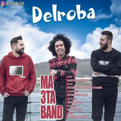 ما سه تا باند بنام دلربا Delroba