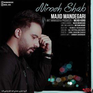 مجید ماندگاری نیمه شب Majid Mandegar Nime Shab