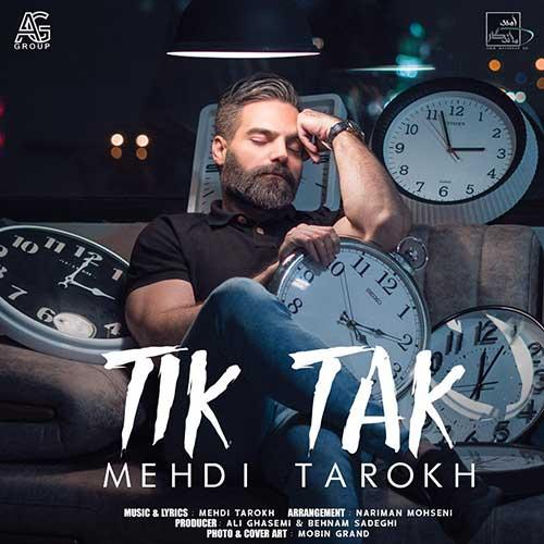 مهدی تارخ تیک تاک Mehdi Tarokh TikTak