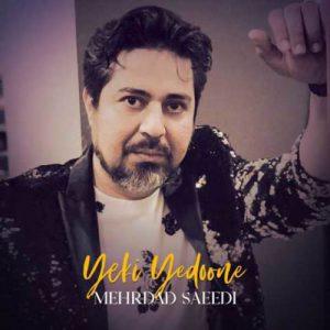 مهرداد سعیدی یکی یدونه Mehrdad Saeiedi Yeki Yedoone