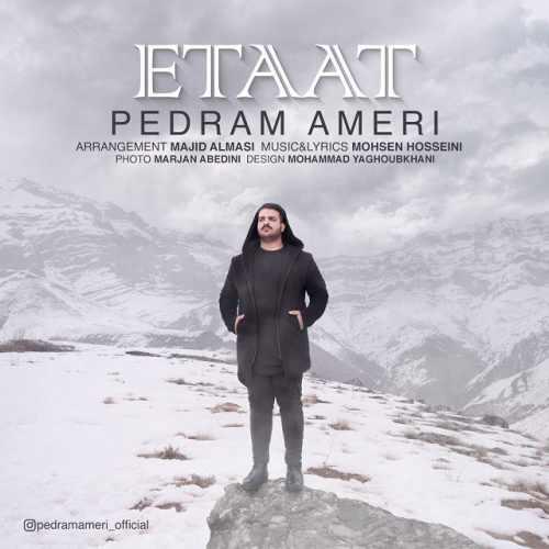 پدرام عامری اطاعت Pedram Ameri Etaat