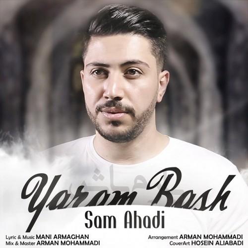 سام احدی یارم باش Sam Ahadi Yaram Bash