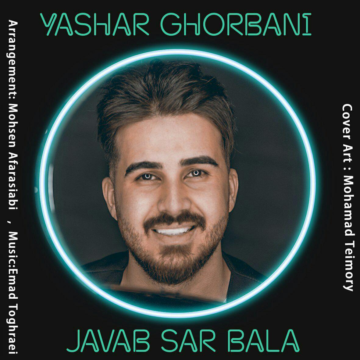 یاشار قربانی جواب سر بالا Yashar Ghorbani Javab Sar Bala