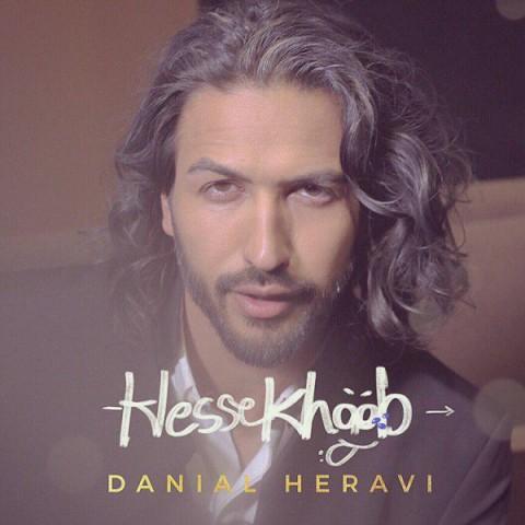 دانیال هروی حس خوب Daniyal Heravi Hesse Khob
