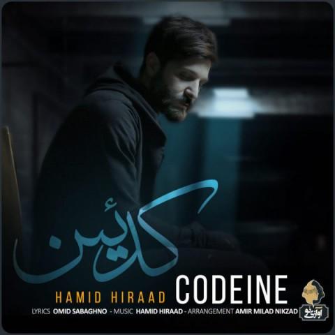 حمید هیراد کدئین Hamid Hiraad Codeine