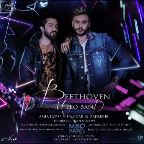 ملو باند بتهوون Melo Band Bethowen