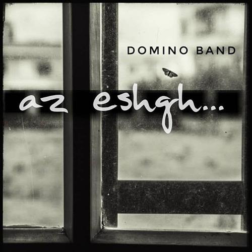 دانلود آهنگ از عشق می نویسم گروه دومینو بند
