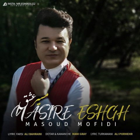 دانلود آهنگ فارسی و ترکمنی مسعود مفیدی بنام من تو مسیر این عشق تو هم اسیر این عشق