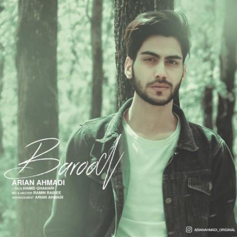 دانلود آهنگ هر باری که بارون میگیره دلم سراغتو میگیره از آرین احمدی