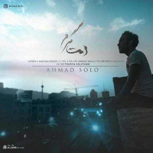 دانلود آهنگ عجب موندی سر حرفهاتو قولاتو قرارمون دمت گرم - احمد سلو