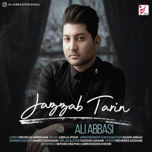 دانلود آهنگ تو جذابترین قسمت عشقی - علی عباسی