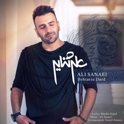 دانلود آهنگ بهترین درد و خاص ترین زخمو از تو یادگاری دارم - علی ثنایی