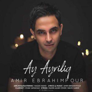 دانلود آهنگ آی ایرلیق الچک مندن - امیر ابراهیم پور