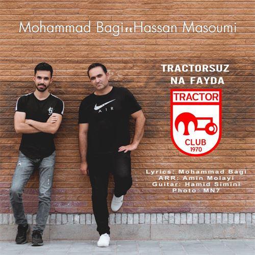 دانلود آهنگ عشق فقط تراختور اونان قالان نه فایدا - محمد باقی و حسن معصومی