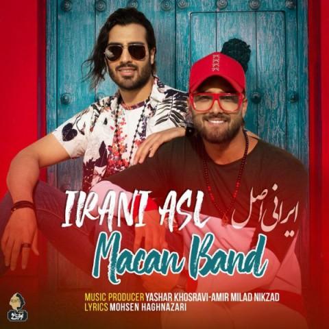 دانلود آهنگ ایرانی اصل آخه جون دلمی جونمو بگیر ( ماکان بند )