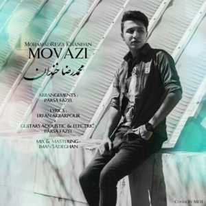 دانلود آهنگ موازی ترین خطای تقدیریم - محمدرضا خندان