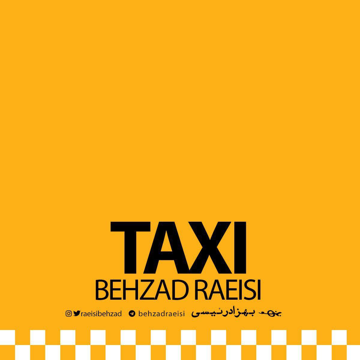 دانلود آهنگ راننده تاکسی منو ببر تا هر جا که خواستی - بهزاد رئیسی