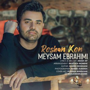 دانلود آهنگ روشن کن شمع ها رو بیا برام جمع کن - میثم ابراهیمی