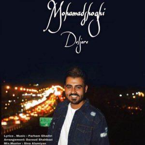 دانلود آهنگ نباشی دلشوره میگیرم میدونی دل جوره - محمد شوقی