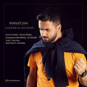 دانلود آهنگ خیالت جمع بعد از تو هیچکس تو دلم نمیاد - حسین حیدری