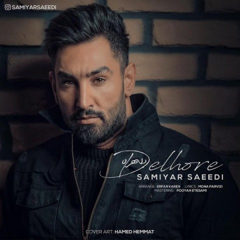 دانلود آهنگ نبود این رسمش بری تو بی خبر - سامیار سعیدی دلهره