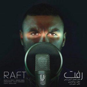 دانلود آهنگ رفت رفت رفت منو دوسم نداشت - آرمین 2AFM