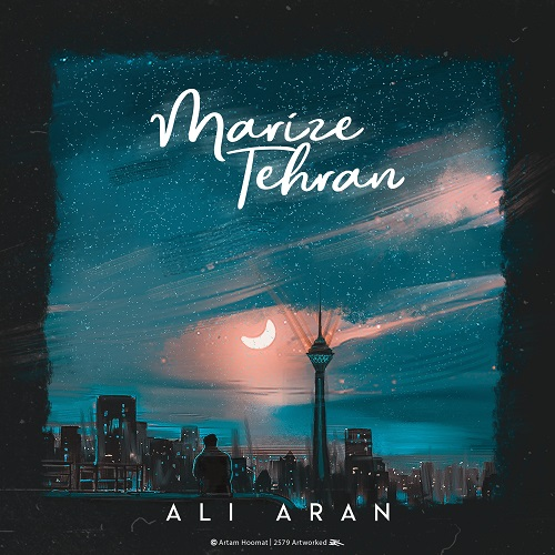علی آران مریض طهران