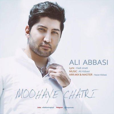 دانلود آهنگ جدید علی عباسی به نام مو های چتری