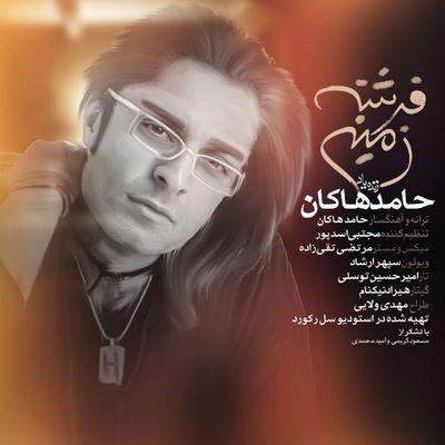 دانلود آهنگ جدید حامد هاکان به نام فرشته زمینی
