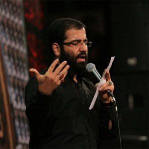 دانلود مداحی حاج حسین سیب سرخی شب تاسوعا