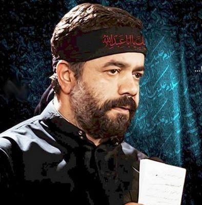 دانلود گلچین مداحی محمود کریمی
