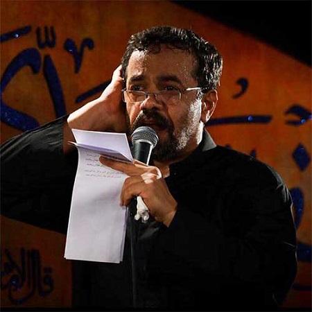 حاج محمود کریمی محرم ۹۷