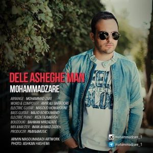 دانلود آهنگ جدید محمد زارع دل عاشق