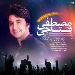 دانلود آهنگ جدید مصطفی فتاحی به نام برار