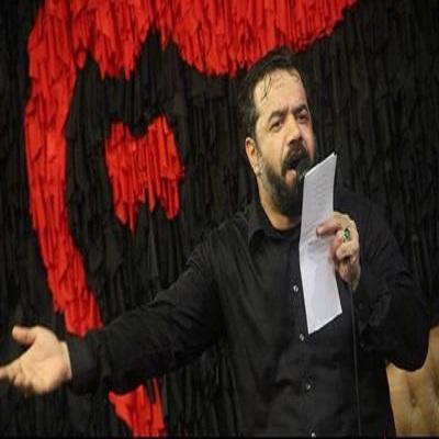 دانلود مداحی محمود کریمی شب ششم محرم