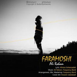 دانلود آهنگ جدید علی رهام به نام فراموشی