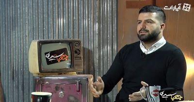 دانلود برنامه جعبه سیاه با حضور مجید خراطها